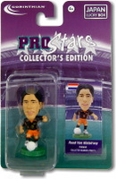 Ruud van Nistelrooy, Holland - PRO771 - Corinthian - Prostars - Other Sets - Japan Lucky Box - Blister Pack