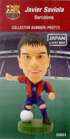 Javier Saviola, Barcelona - PRO773 - Corinthian - Prostars - Other Sets - Japan Lucky Box - Card