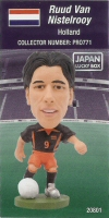 Ruud van Nistelrooy, Holland - PRO771 - Corinthian - Prostars - Other Sets - Japan Lucky Box - Card