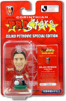 Zeljko Petrovic, Urawa Reds - PRO1088 - Corinthian - Prostars - Other Sets - Japan Series 1 - Blister Pack