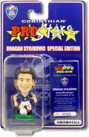 Dragan Stojkovic, Serbia and Montenegro - PRO1094 - Corinthian - Prostars - Other Sets - Japan Series 1 - Blister Pack
